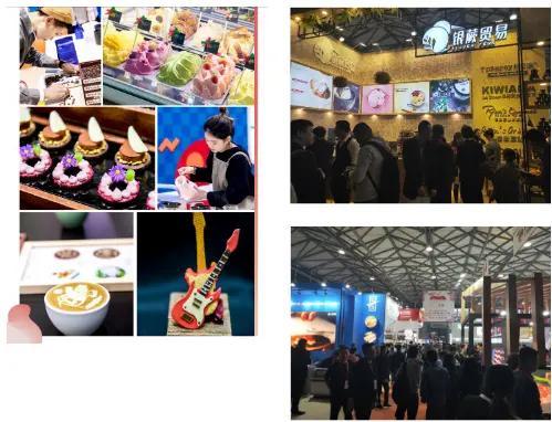 2020魔都食品展览会|休闲食品展|浦东乳制品展览会